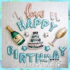 成人生日氣球套餐生日派對裝扮Party布置氣球裝飾背景牆