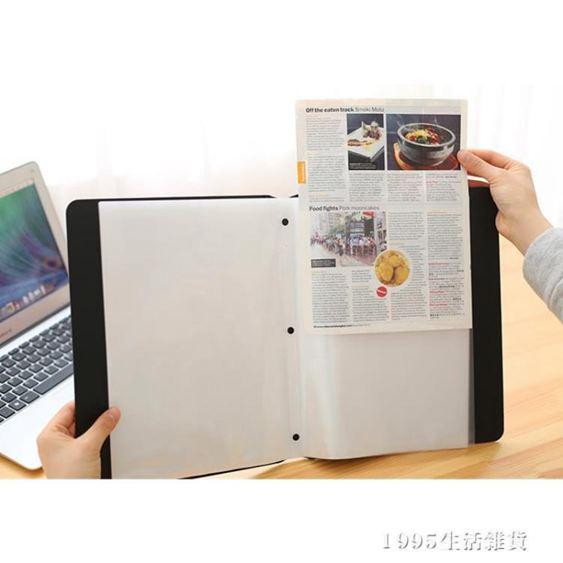 文件夾 資料冊U2061W 30/40/60頁加厚版插頁袋譜夾文件夾A4試捲夾本