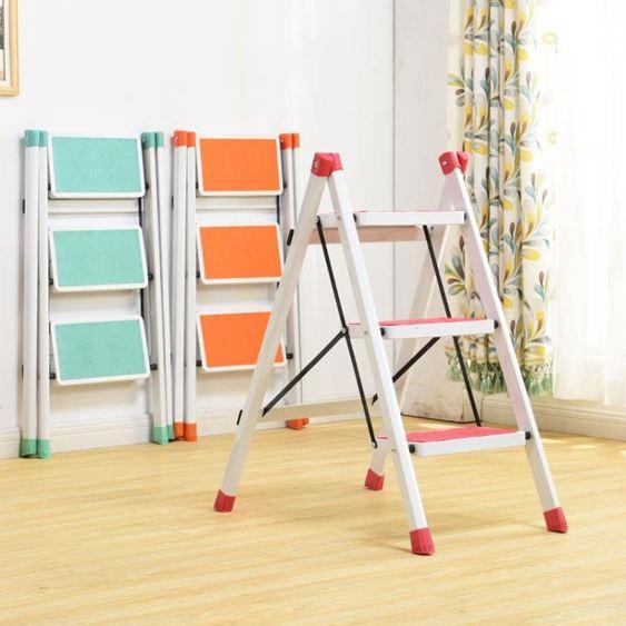 摺疊梯 家用摺疊人字梯子三步梯登高踏板梯彩梯廚房新品家用摺疊梯  ATF