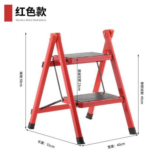 摺疊梯 家用小摺疊梯凳二步梯TIZI加厚鐵鋼管踏板凳高人字梯子  ATF