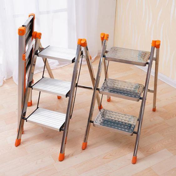 摺疊梯 不銹鋼鋁合金梯子三步梯子家用梯子摺疊梯小梯子登高人字梯  ATF