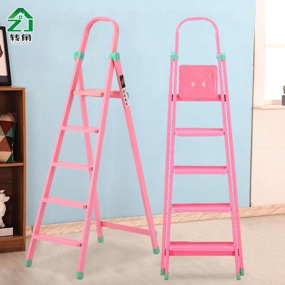 摺疊梯 摺疊梯子家用室內人字梯加厚四五步伸縮工程梯便攜樓梯多 扶梯  ATF