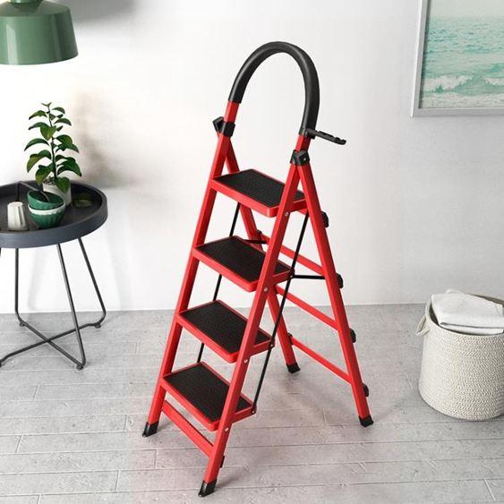 梯子 家用摺疊四步五步踏板爬梯加厚鋼管伸縮多 扶樓梯ATF