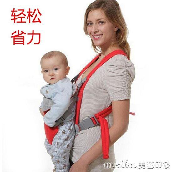 嬰兒背帶多 四季 前抱式無腰凳新生兒寶寶雙肩透氣簡易抱帶 美芭