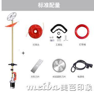 無刷電動割草機小型打草機割灌機收割稻機充電式多 家用除草機QM