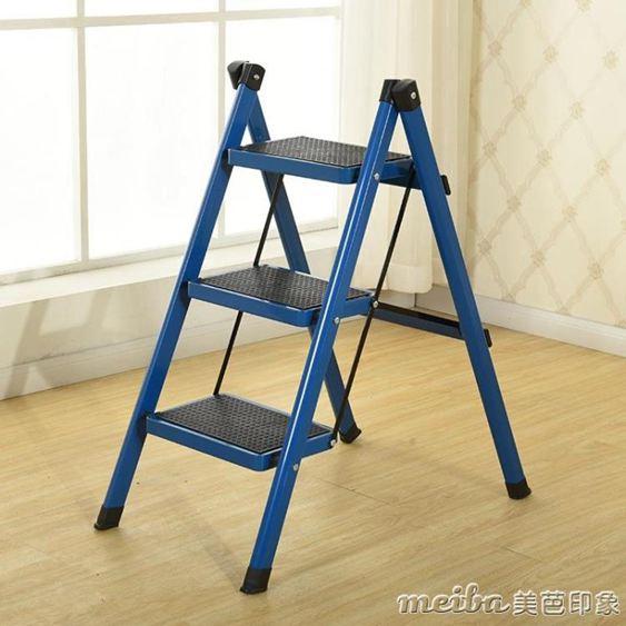 梯子家用摺疊梯凳二三四五步加厚鐵管踏板室內人字梯三步梯小梯子QM