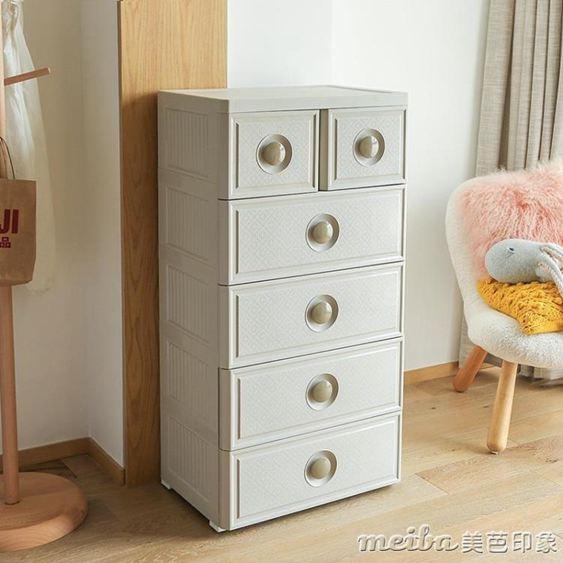抽屜式收納櫃5層塑料嬰兒寶寶衣櫃兒童收納櫃子多層儲物櫃置物櫃QM