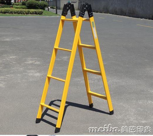摺疊家用步步高鋼管閣樓兩用關節工程梯人字梯子QM