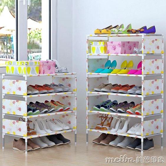 簡易鞋架家用宿舍寢室經濟型防塵收納鞋櫃多層組裝鞋架子簡約現代QM