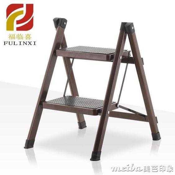 福臨喜梯子家用人字梯二步梯凳兩步梯二步踏梯兒童梯子三步梯架子QM