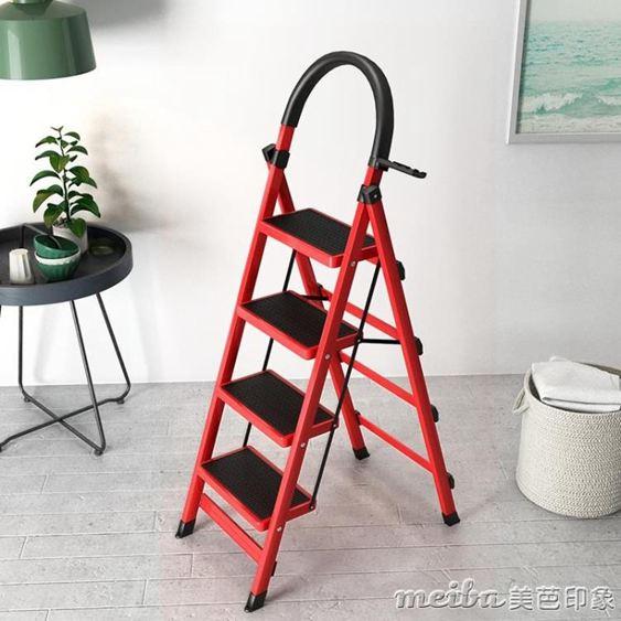 室內人字梯子家用摺疊四步五步踏板爬梯加厚鋼管伸縮多 扶樓梯QM