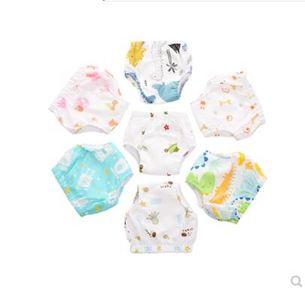 寶寶訓練褲防漏可洗內褲兒童尿布褲防水隔尿褲嬰兒如廁學習褲
