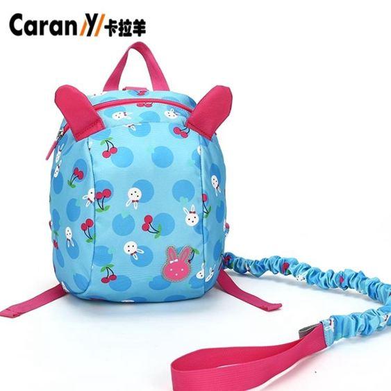 防走失包 卡拉羊兒童後背包幼兒1-2-3歲防走失繩背包男女孩寶寶書包