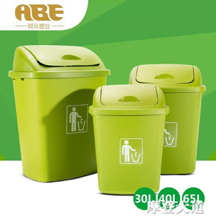 大垃圾桶30升40L家用廚房大號帶蓋大容量搖蓋戶外有蓋創意商用  樂樂百貨
