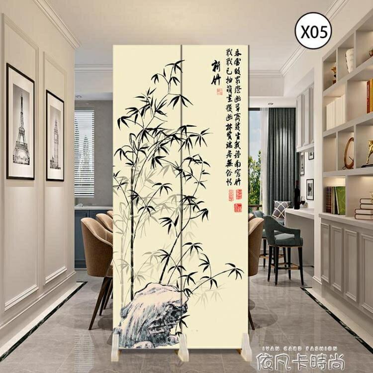 屏風隔斷客廳折疊行動小戶型經濟型簡易實木布藝新中式簡約現代  樂樂百貨