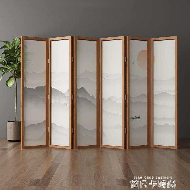 屏風隔斷客廳折疊行動簡約現代實木簡易酒店裝飾新中式辦公室折屏  樂樂百貨