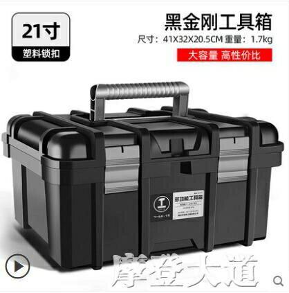 五金工具箱車載家用手提式箱收納箱盒多功能工業級大號多空箱  樂樂百貨