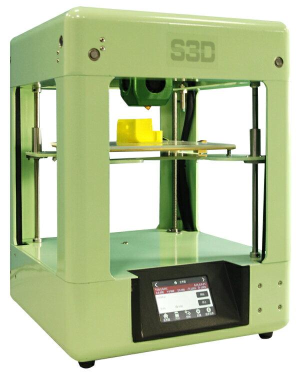 [EPUX]高CP值3D印表機S3D(蘋果綠)