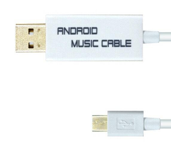 [EPUX]同時充電與播放音樂 Android 電音線