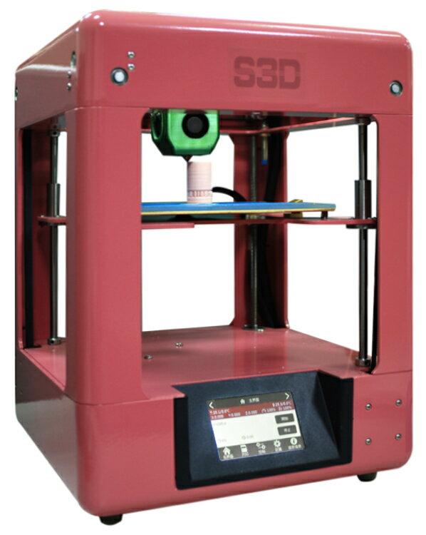 [EPUX]高CP值3D印表機S3D(魅力紅)