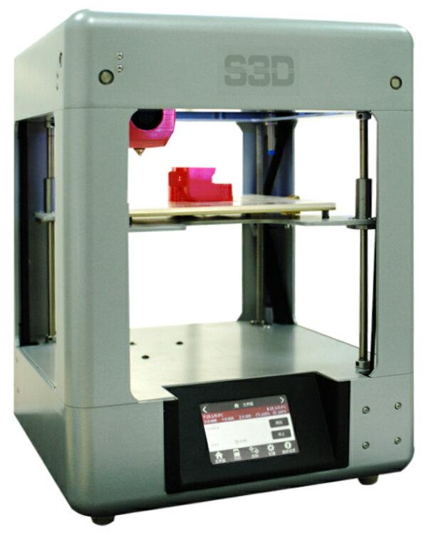 [EPUX]高CP值3D印表機S3D(鋼鐵銀)