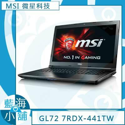 MSI 微星GL72 7RDX-441TW 17.3吋 筆記型電腦 (i7-7700HQ ∥GTX1050 獨顯∥128G+1TB ∥SteelSeries純色冷光系電競鍵盤 )
