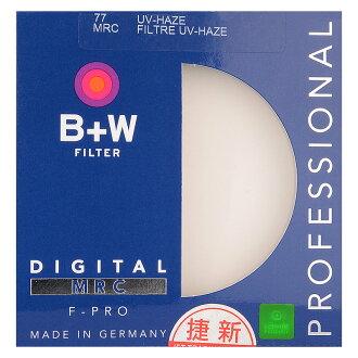 ◎相機專家◎ B+W F-Pro 62mm 010 UV-Haze MRC nano 多層鍍膜保護鏡 捷新公司貨
