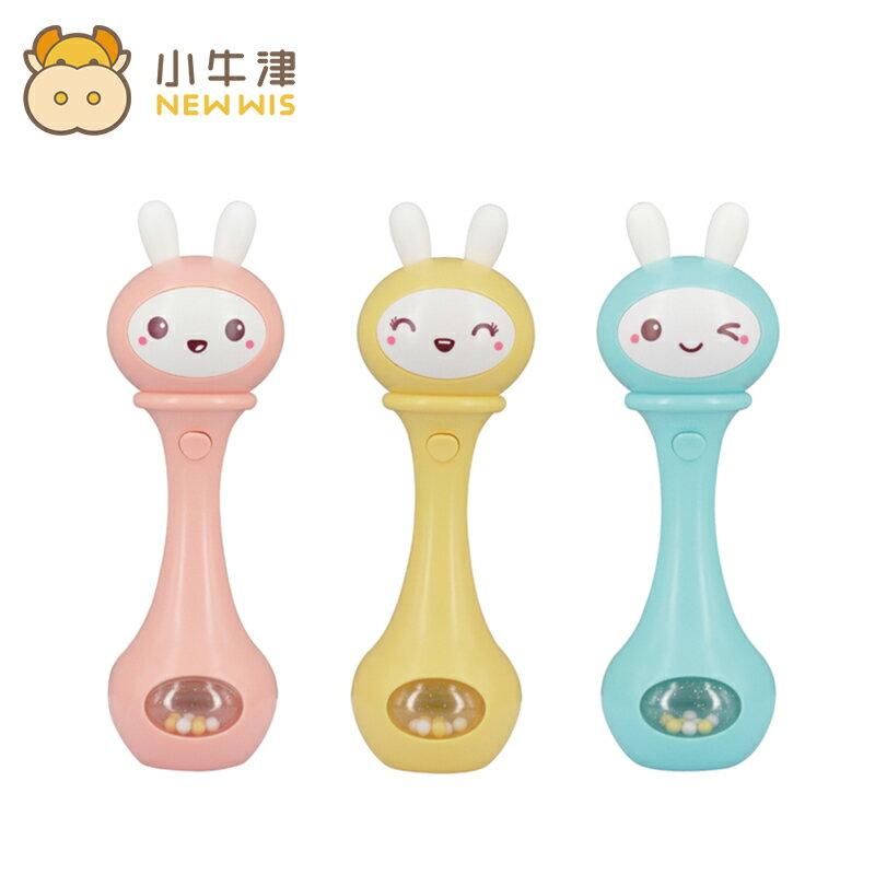 【小牛津】兔兔搖搖鈴(3色) 安撫互動音樂知識搖鈴-米菲寶貝