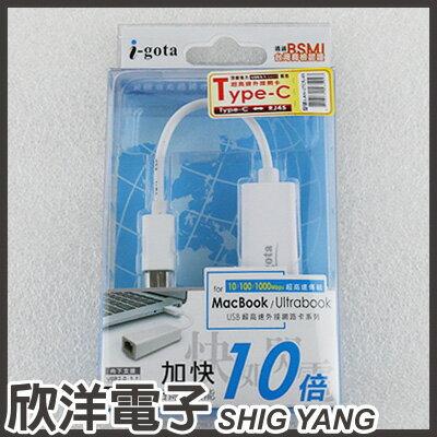 ※ 欣洋電子 ※ i-gota Type-C超高速外接網卡 (LAN-UTCRJ45) 外接網路