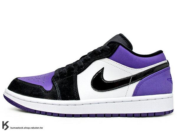 2019 經典重現 復刻鞋款 NIKE AIR JORDAN 1 LOW COURT PURPLE 低筒 白黑紫 黑紫腳趾 AJ (553558-125) ! 0