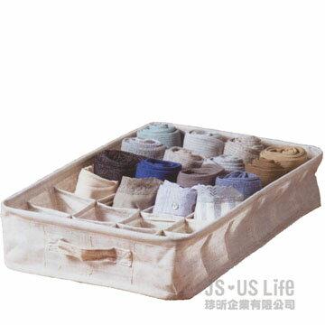 【珍昕】生活大師森棉麻感24分格整理盒置物籃收納箱(寬28x高8深45cm)