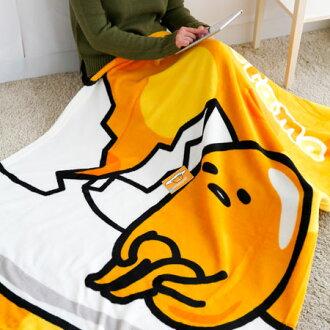 正版蛋黃哥法蘭絨被毯 刷毛毯 毯被 保暖毯 毛毯 嬰兒毯 懶人毯 冷氣毯 毯子【B062459】