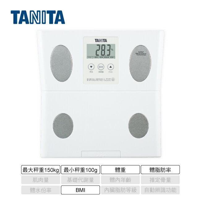 TANITA 脂肪體重計(日本原裝) BF049 (白色)