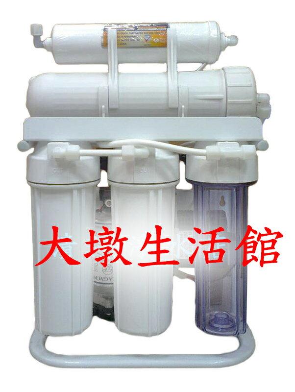 ~大墩 館~家用 商用CCW~A301直接輸出型RO逆滲透純水機^(免壓力桶免細菌孳生^)