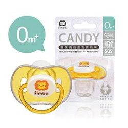 小獅王 辛巴 Simba 糖果拇指型安撫奶嘴-橘色(初生) 0m+ (S19030)【紫貝殼】
