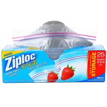 Ziploc密保諾 雙重夾鏈密實袋 大20入/中25入/小三明治50入