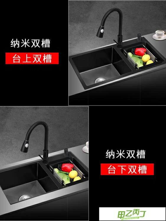 洗手盆 黑色洗菜盆雙槽廚房手工納米水槽304不銹鋼洗碗槽池水池家用SUPER 全館特惠9折