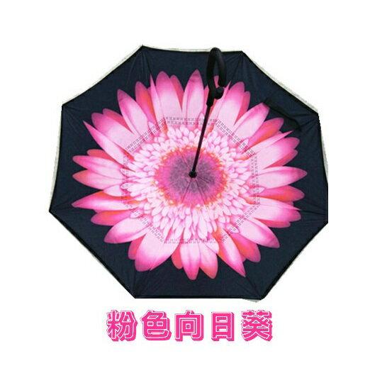 限時免運中~ 雙層傘布抗UV反向傘(手動) 粉色向日葵款/雨傘/雨具/ 抗風、防風/ 收傘不滴水,車內、衣物、地板都不濕/ 人體工學設計