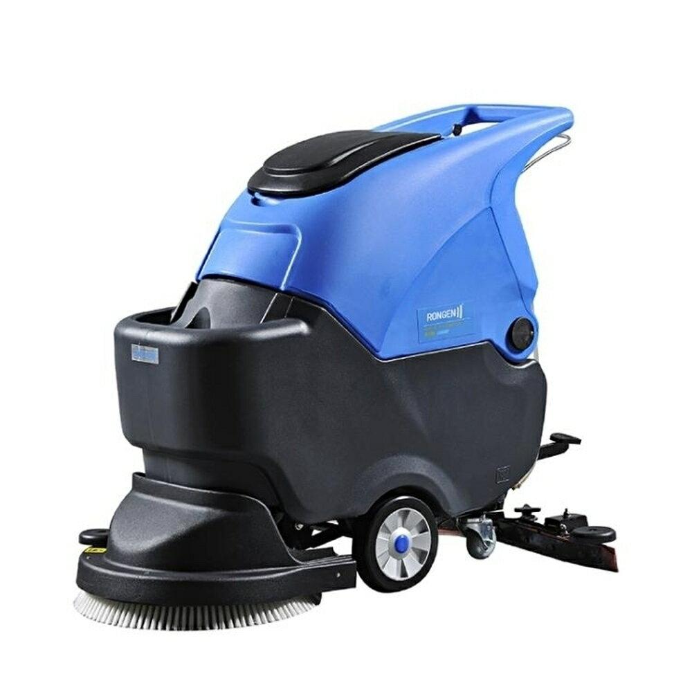 掃地機器人容恩R50B手推式洗地機無線電瓶吸干機工廠自動洗地機適合不同地面 DF 萌萌 1