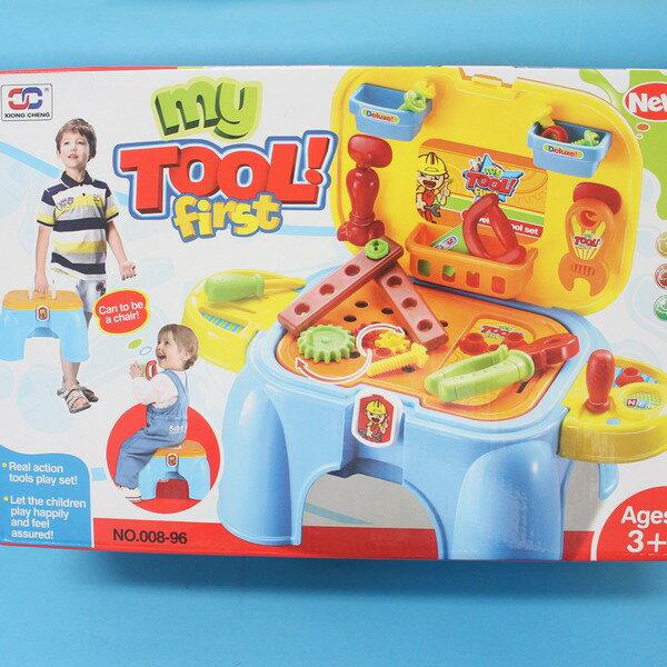 工具收納椅凳 玩具箱 儲物凳 NO.008-96/一盒入{促650}二合一兒童工具組扮家家酒多功能兩用工具組~CF120737