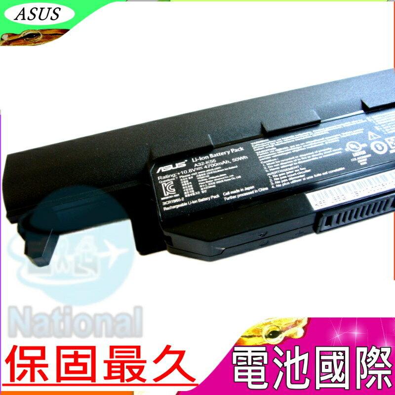 ASUS電池(原廠)-華碩電池 A45,A45de,A45dr,A45n,A55,A55de,A55n,A55vd,A75,A75a,A75vd, F45 ,K55,F55 ,F55A, F55C,