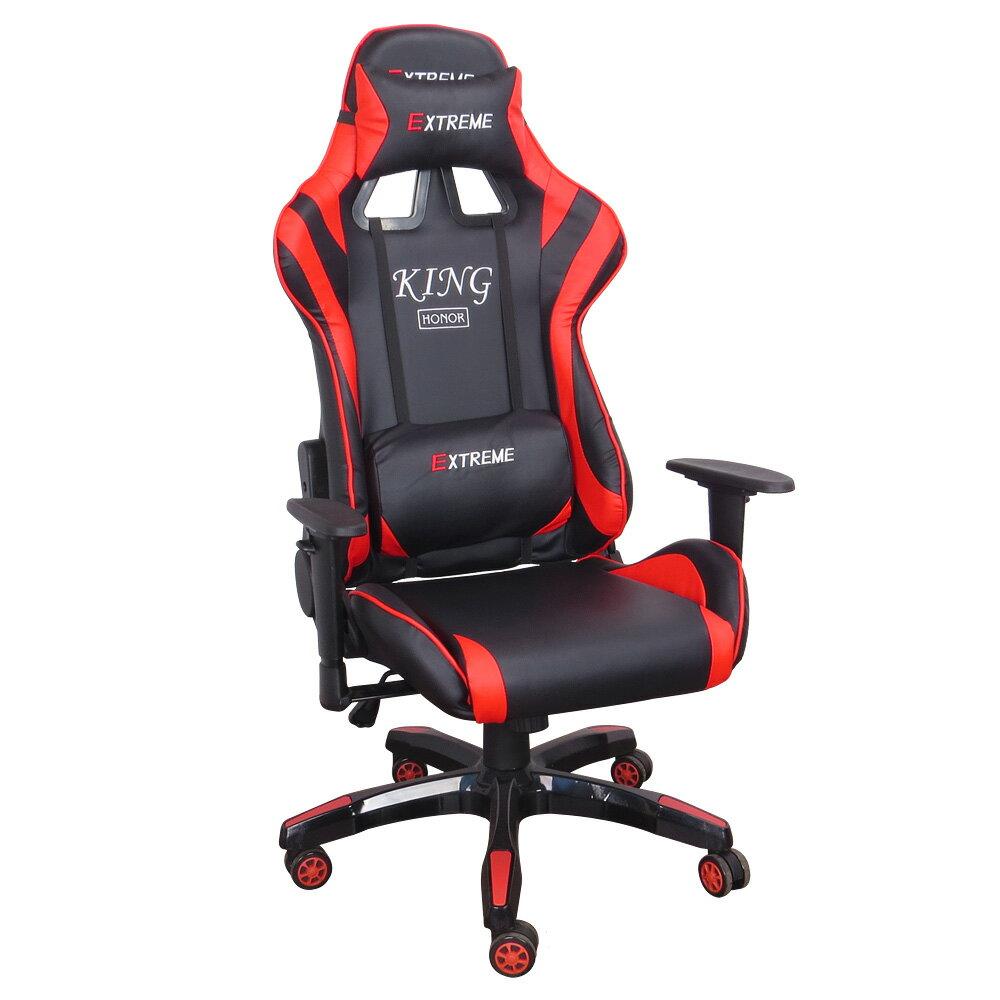 LOGIS-時尚飆速皮面電競椅 電腦椅 主管椅 賽車椅 皮椅 0