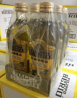 百益橄欖油750ml*6箱▶全館滿499免運