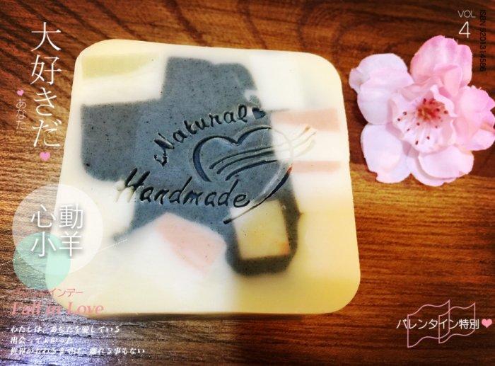 心動小羊^^愛心郵戳手工皂DIY材料 工具 手工皂皂章 皂印 皂章 圖案章新品