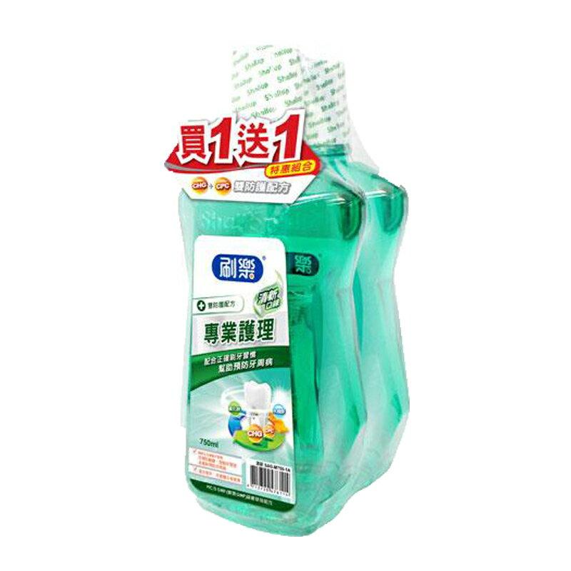 刷樂護理漱口水-清新500ml(買一送一)【康鄰超市】
