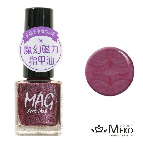 【日本Lucky】魔幻磁力指甲油#神秘玫瑰