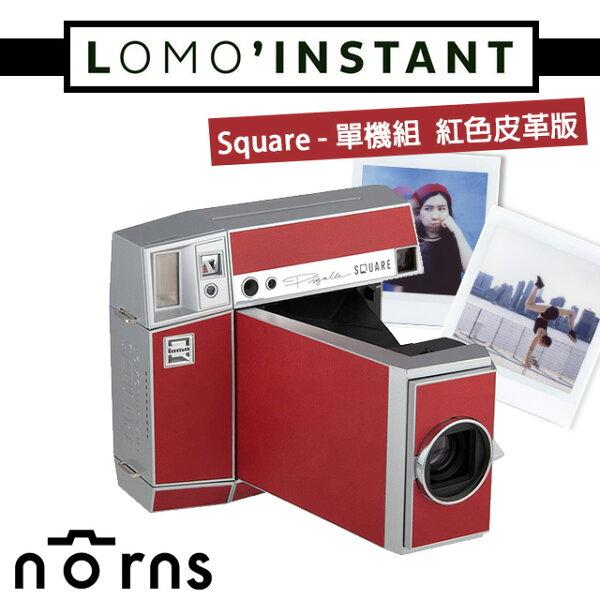 NORNS【Lomo'InstantSquare拍立得相機紅色皮革單機組】Lomography無限多重曝光全自動快門顏色濾片方形底片