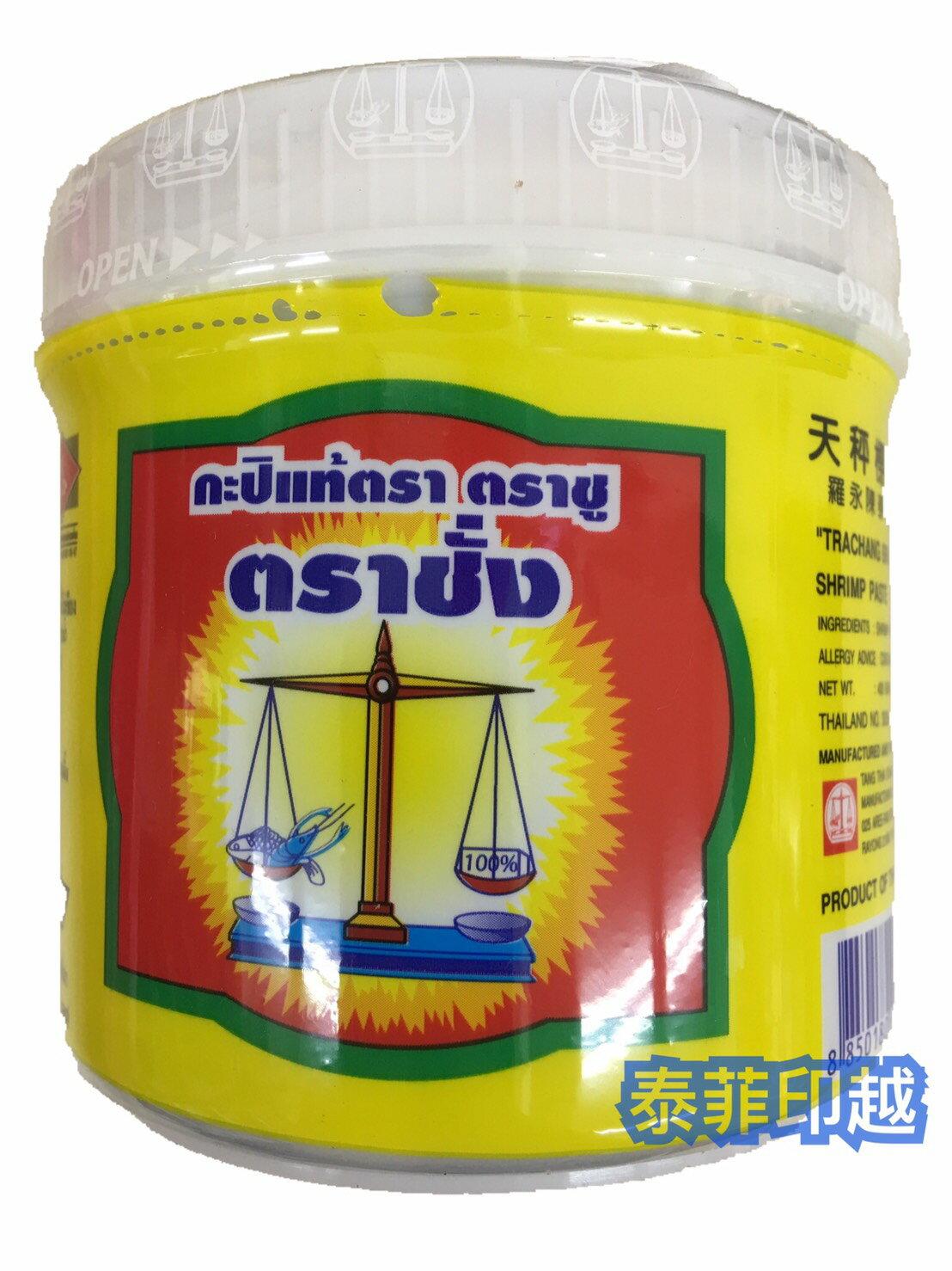 泰國 天秤 蝦膏 蝦醬 90克