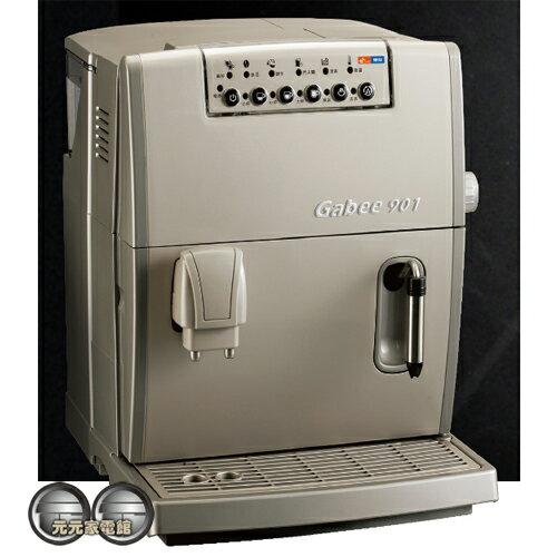 東龍全自動義式濃縮咖啡機TE-901