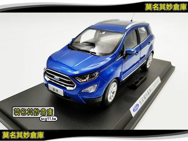 【現貨】莫名其妙倉庫【BG0261:18仿真模型車】18Ecosport廣告藍色2018新款原廠汽車模型